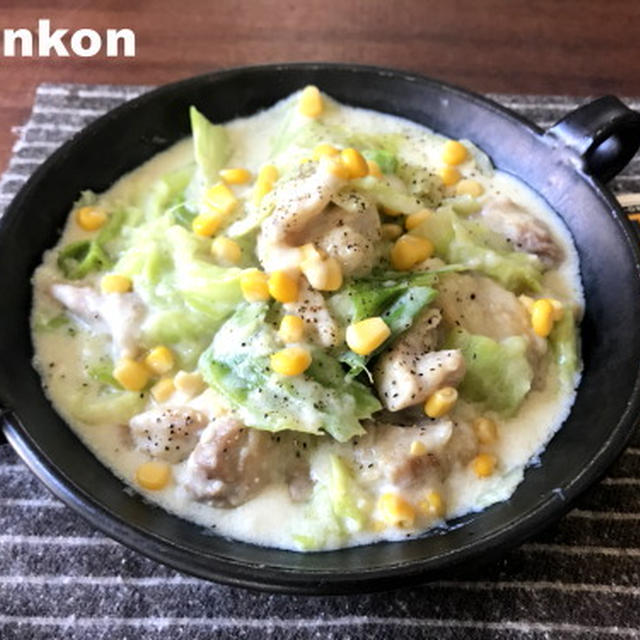 【牛乳レシピ】レンジで!春キャベツと鶏肉のクリーム煮
