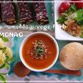 パンプキントマトスープと天然酵母のハーブパン&豪快にナッツチョコレート by MOMONAOさん
