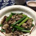 舞茸とニンニクの芽の炒めもの