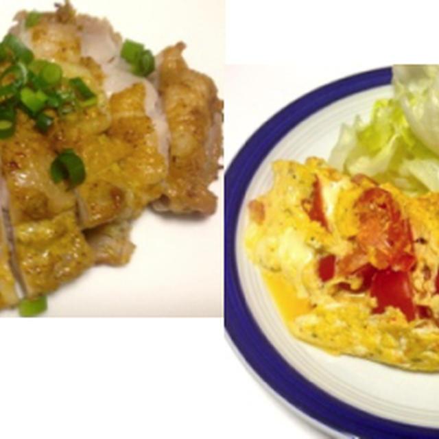 鶏もも肉のダブルマスタード焼き、エリンギでなんちゃって松茸の吸い物、トマトとモッツァレラチーズのオムレツ