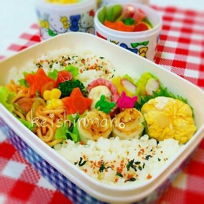 筍炒り卯の花突っ込んだ焼きトマト&筍カリー♪