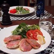 お肉と生ハムを重ねて♪イタリア料理「サルティンボッカ」
