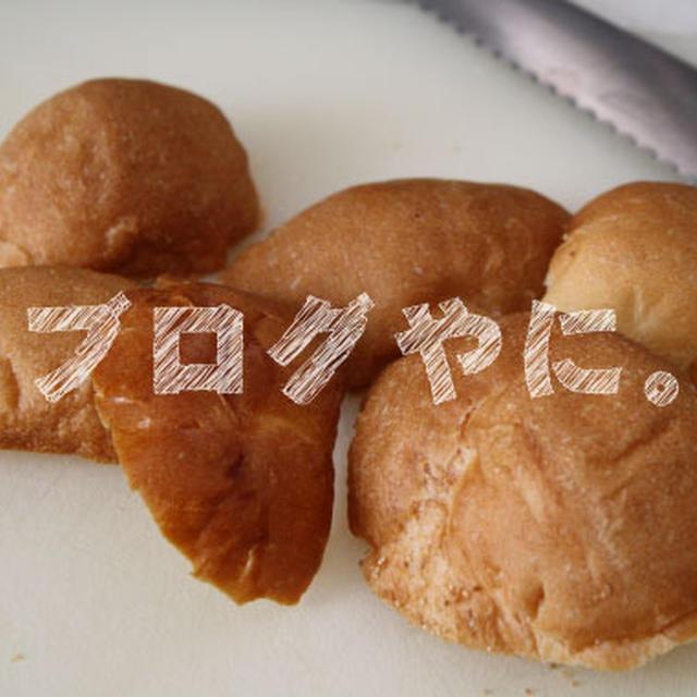 パンの切れ端でクルトン