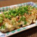 20/01/18 豆腐のキムチ自然薯焼き