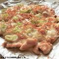 簡単★ベビースターとたっぷり葱の鶏肉ピザ