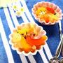 【 ヨーロッパのおそうざい 】 カラフルパプリカのレンジマリネ