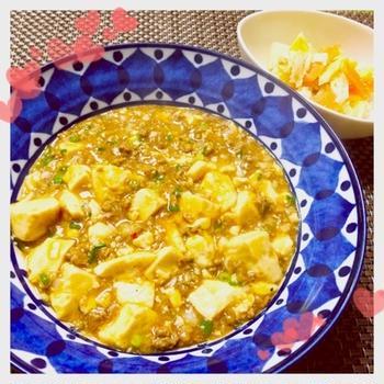 麻婆豆腐ぅ〜