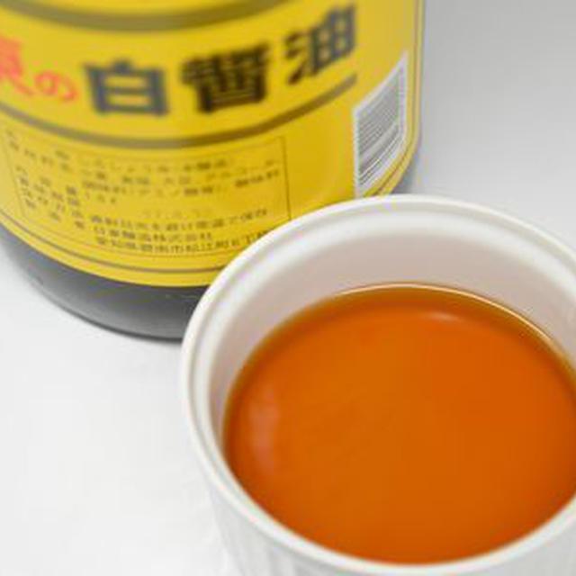 燻製白醤油の作り方