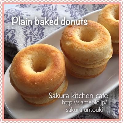 【簡単手作りオヤツ】基本のヨーグルト焼きドーナツ☆しっとりフワフワで病みつき