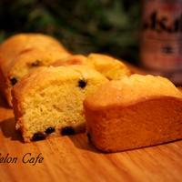 ホットケーキミックスでつくる、簡単ワイルドベリーの塩パウンド☆ビールが美味しいおつまみレシピ(塩パウンドケーキ)