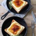 クレームブリュレ風トースト(レシピ)