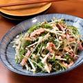 水菜とハムの白和え風サラダ