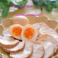 超しっとり味付き鶏ハムがお弁当にも大活躍!米油で作る簡単作り置きレシピ★