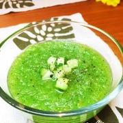 食欲がない時にも!爽やかな「きゅうり」を使った冷製スープ6選
