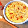 Wチーズの誘惑。カリカリチーズの和風しらすキッシュ(糖質4.1g) by ねこやましゅんさん