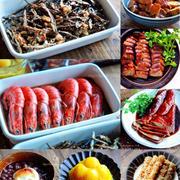 【レシピ】おせち料理の簡単レシピ色々+ぜんざい♩