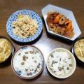 【家ごはん/献立】 むかごご飯 と サバ缶卯の花 と スルメ大根 * 秋色ご飯 ...茶色ご飯とも言う