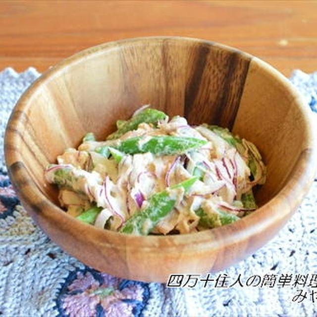 いんげんと玉ねぎのツナマヨサラダ ☆