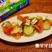 クリームチーズで簡単「味噌風味サラダ」♪ Cream Cheese & Vege Salad