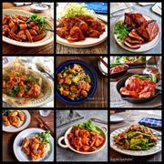 ガッツリ美味しいおススメの鶏肉、豚肉おかず