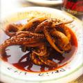コーラでイカゲソ煮 〜食べるラー油〜