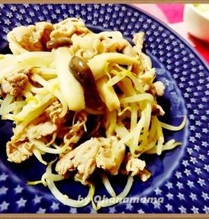 豚こまもやしの味噌マヨ炒めレシピ