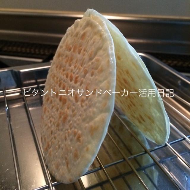 ビタントニオピッツェル☆塩キャラメルせんべい