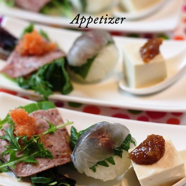 前菜、サーモンのカルパッチョ、マッシュポテトグラタン