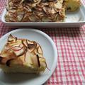 アップル・ベイク【Apple Bake】