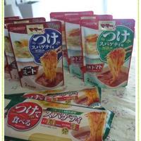 つけスパゲティ トマトソース+トッピング