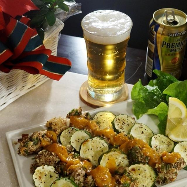 【山の胡桃を纏った・葱鶏唐揚げ スパイシーフルーツソースがけ】ビールが旨い!!ノンフライです♪