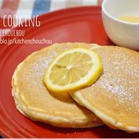 はちみつレモンdeもちもちホットケーキ♡-簡単✻ホットケーキミックス✻HM✻朝ごはん✻おやつ