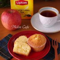 薄力粉で簡単♪りんごのカップケーキ☆紅茶でひらめきのある朝を♪リプトンひらめき朝食レシピ(その11)&おまけの日記