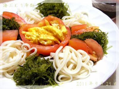 海ぶどう冷麺