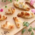 オーブントースター&冷凍パイシートde簡単クロワッサン by ひなちゅんさん