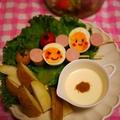 じゃが芋と茹でたまごのスパイシーマヨディップ by とまとママさん