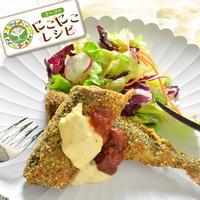 毎週水曜連載/コープのにこにこレシピ「秋刀魚の香味パン粉焼き」