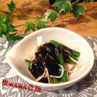海苔の佃煮で簡単なのにできる風♪長芋といんげんの海苔酢がけ