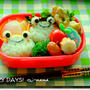 簡単★カエルちゃんのお弁当(キャラ弁、デコ弁)