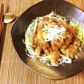快感の肉厚。梅味噌バターの簡単濃厚角煮風チキン(糖質7.3g) by ねこやましゅんさん