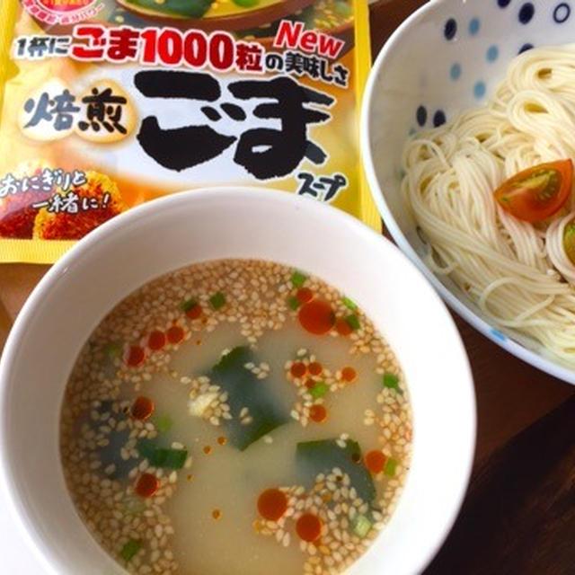 理研ビタミン「わかめスープ」で簡単つけ麺♪♪