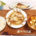 定番おかず「鶏肉とかぶ煮」♪ Simmered Chicken and Turnip