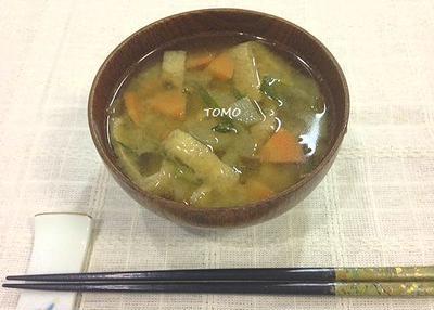 健康野菜ヤーコンで!ヤーコンと人参のお味噌汁