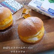 ハロウィン仕様*【かぼちゃクリームチーズのマリトッツォ】 #アーラ