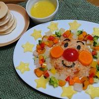 1歳誕生日☆ バースデーメニューは野菜たっぷりアンパンマンプレート