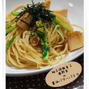 柚子胡椒香る★春野菜の醤油バターパスタ