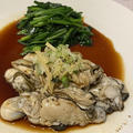 【recipe】牡蠣の葱油醤油/阿佐ヶ谷越谷ファンクラブ