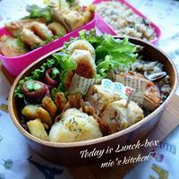【美活HS♡告知】♡今日のお弁当♡鶏のササミと豆腐deチキンナゲット♡