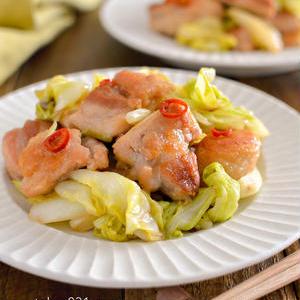 中華風がおいしい♪鶏もも肉のやみつきおかず