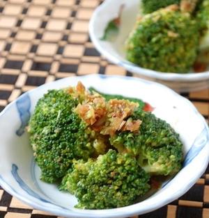 醤油麹でブロッコリーの中華風おかか和え